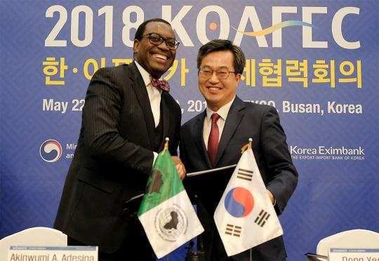 korea_africa_financing